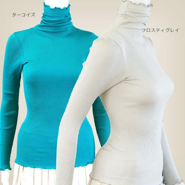 くしゅくしゅ タートルネック リブニット カットソー ハイネック 絹100% シルクインナー レディース 天然素材で肌に優しい メール便 送料無料|yumekairo|10