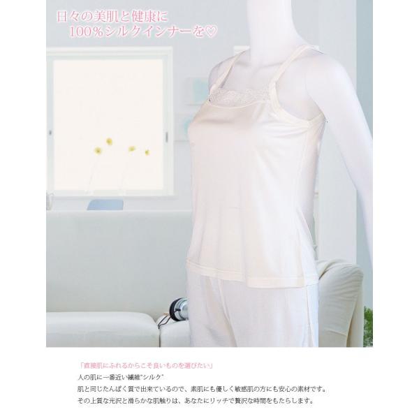 シルク100%キャミソール 胸元レース付き ストレッチ生地 ステージ衣装の見せるインナー カラバリ4色 メール便 送料無料|yumekairo|02