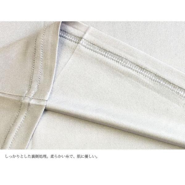 シルク100%キャミソール 胸元レース付き ストレッチ生地 ステージ衣装の見せるインナー カラバリ4色 メール便 送料無料|yumekairo|12