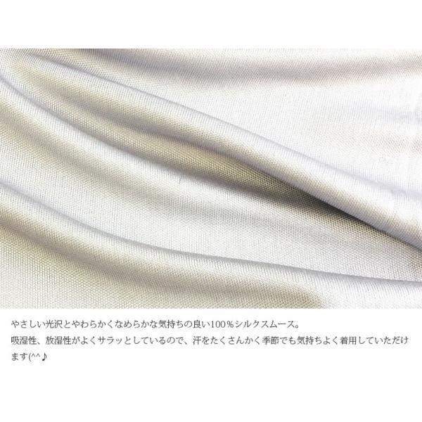 シルク100%キャミソール 胸元レース付き ストレッチ生地 ステージ衣装の見せるインナー カラバリ4色 メール便 送料無料|yumekairo|08