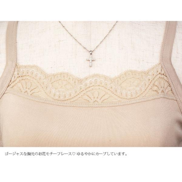 シルク100%キャミソール 胸元レース付き ストレッチ生地 ステージ衣装の見せるインナー カラバリ4色 メール便 送料無料|yumekairo|09