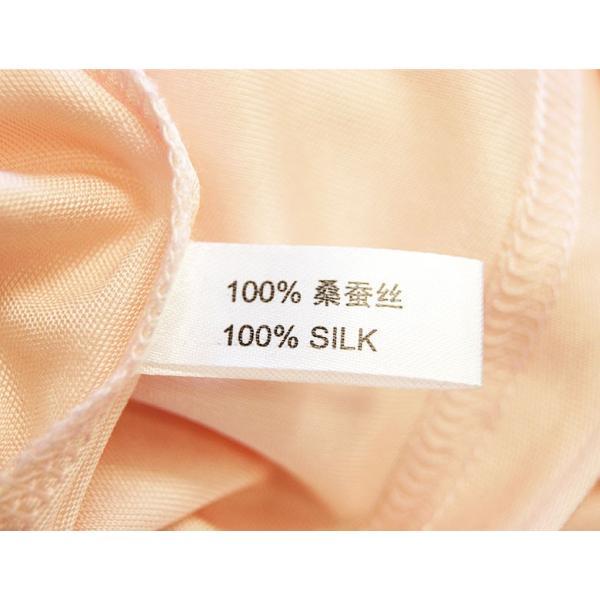 シルク キャミソール 絹100% スムース インナー シンプル カラフル カラバリ7色 M〜XL ミディアム丈 メール便 送料無料|yumekairo|11
