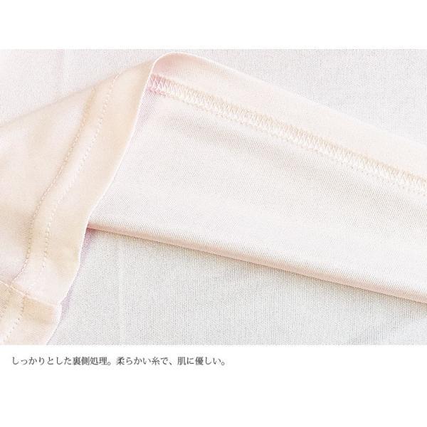 シルク キャミソール 絹100% スムース インナー シンプル カラフル カラバリ7色 M〜XL ミディアム丈 メール便 送料無料|yumekairo|12