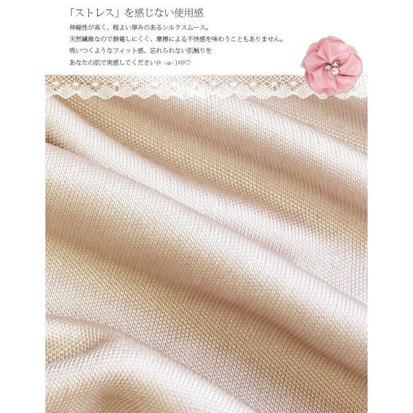 シルク キャミソール 絹100% スムース インナー シンプル カラフル カラバリ7色 M〜XL ミディアム丈 メール便 送料無料|yumekairo|04