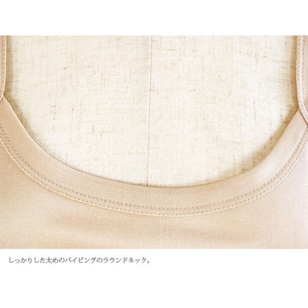 シルク キャミソール 絹100% スムース インナー シンプル カラフル カラバリ7色 M〜XL ミディアム丈 メール便 送料無料|yumekairo|09
