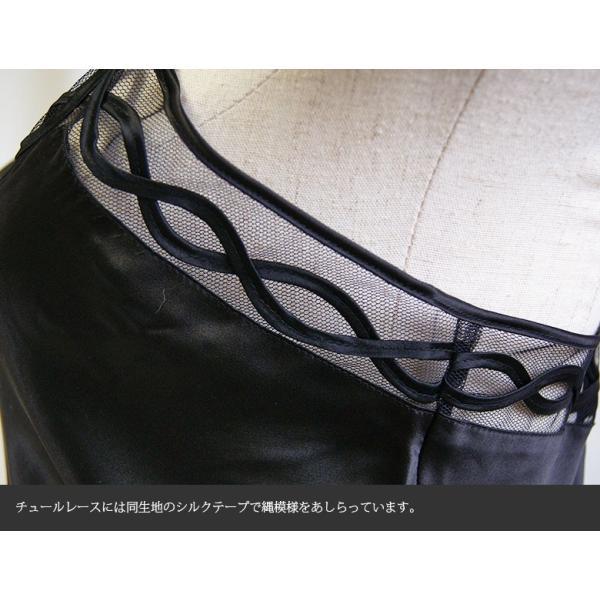 レーススリップ  シルク100% チュールレース サテン 黒/ブラック ドレスインナー 他カラバリ3色 メール便 送料無料|yumekairo|09