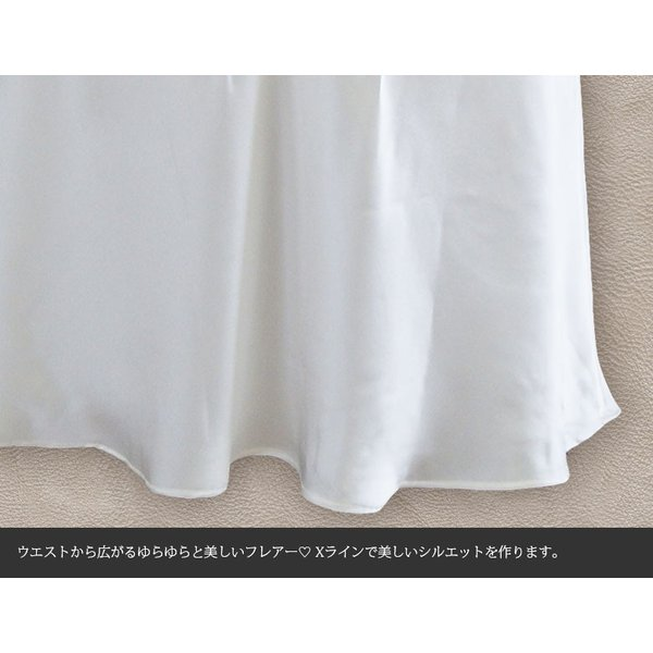 スリップ  レース付き シルク100% チュールレース サテン 白/ホワイト ドレスインナー 他カラバリ3色 メール便 送料無料|yumekairo|12