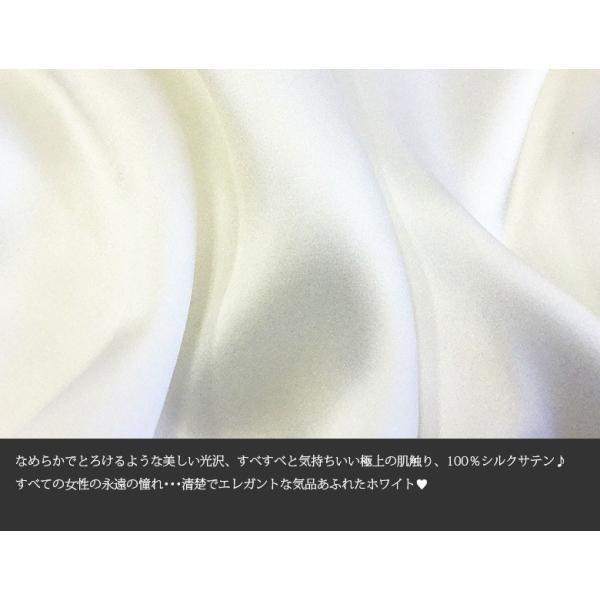 スリップ  レース付き シルク100% チュールレース サテン 白/ホワイト ドレスインナー 他カラバリ3色 メール便 送料無料|yumekairo|07