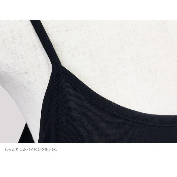 シルクスリップ 絹100% アジャスター付 ミディアム丈 黒/白 ストレッチ生地 保温・保湿・美肌効果 メール便 送料無料|yumekairo|11