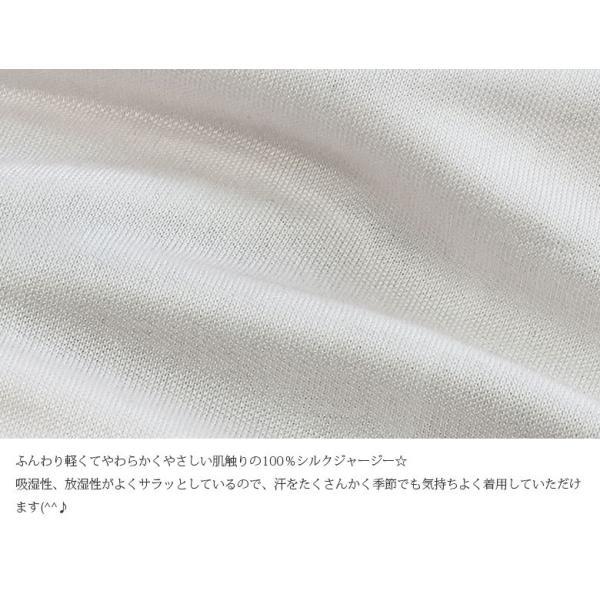 シルクスリップ 絹100% アジャスター付 ミディアム丈 黒/白 ストレッチ生地 保温・保湿・美肌効果 メール便 送料無料|yumekairo|08