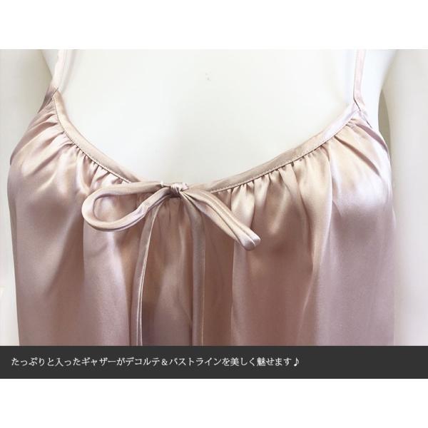 スリップ ドレスインナー サテン インナー ネグリジェ ナイトウェア 胸元ギャザー シルク100% シルクスリップ フリーサイズ 3色 メール便 送料無料|yumekairo|11