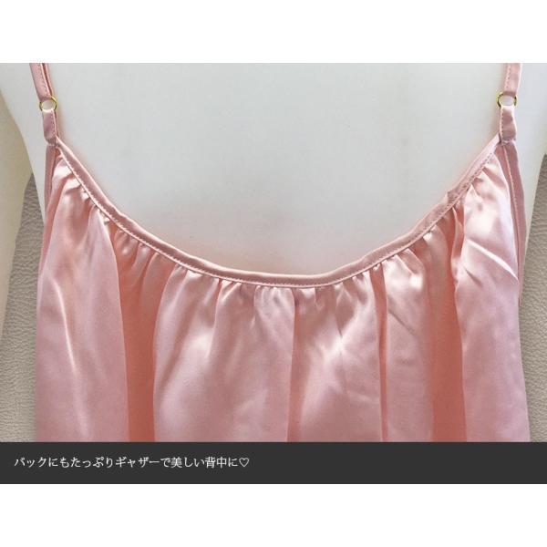 スリップ ドレスインナー サテン インナー ネグリジェ ナイトウェア 胸元ギャザー シルク100% シルクスリップ フリーサイズ 3色 メール便 送料無料|yumekairo|13