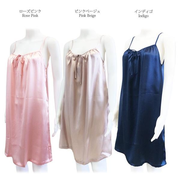 スリップ ドレスインナー サテン インナー ネグリジェ ナイトウェア 胸元ギャザー シルク100% シルクスリップ フリーサイズ 3色 メール便 送料無料|yumekairo|17