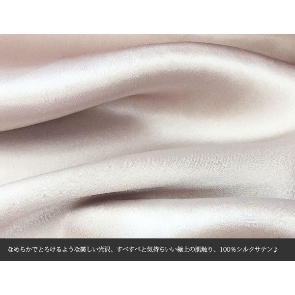 スリップ ドレスインナー サテン インナー ネグリジェ ナイトウェア 胸元ギャザー シルク100% シルクスリップ フリーサイズ 3色 メール便 送料無料|yumekairo|10
