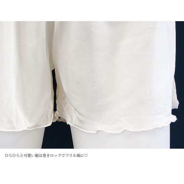 ペチコートパンツ シルク100% ウエストレース付き ストレッチ生地 黒 白 カラバリ2色 ミニスカートやワンピのインナーに メール便 送料無料|yumekairo|12