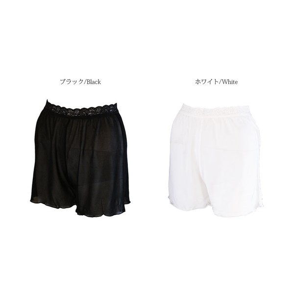 ペチコートパンツ シルク100% ウエストレース付き ストレッチ生地 黒 白 カラバリ2色 ミニスカートやワンピのインナーに メール便 送料無料|yumekairo|13