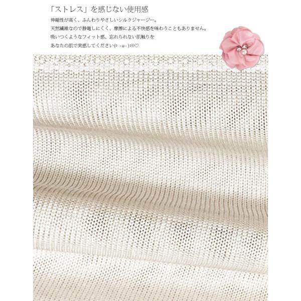 ペチコートパンツ シルク100% ウエストレース付き ストレッチ生地 黒 白 カラバリ2色 ミニスカートやワンピのインナーに メール便 送料無料|yumekairo|04