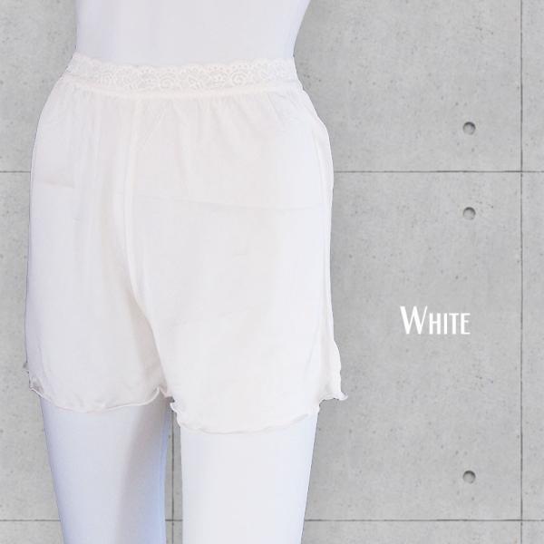 ペチコートパンツ シルク100% ウエストレース付き ストレッチ生地 黒 白 カラバリ2色 ミニスカートやワンピのインナーに メール便 送料無料|yumekairo|05