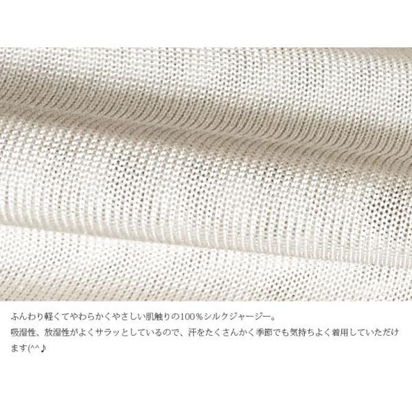 ペチコートパンツ シルク100% ウエストレース付き ストレッチ生地 黒 白 カラバリ2色 ミニスカートやワンピのインナーに メール便 送料無料|yumekairo|08