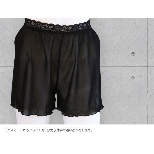 ペチコートパンツ シルク100% ウエストレース付き ストレッチ生地 黒 白 カラバリ2色 ミニスカートやワンピのインナーに メール便 送料無料|yumekairo|09