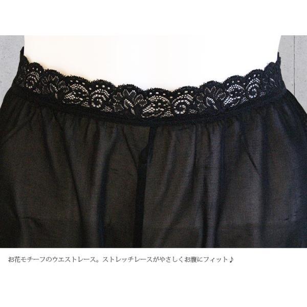 ペチコートパンツ シルク100% ウエストレース付き ストレッチ生地 黒 白 カラバリ2色 ミニスカートやワンピのインナーに メール便 送料無料|yumekairo|10