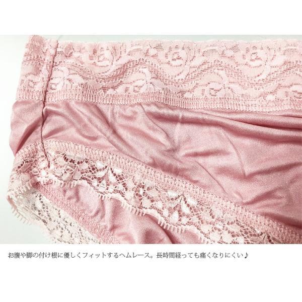 母の日ギフト ショーツ シルク100% レディース ストレッチレース 下着 絹 ふちレース スタンダード 4色 冷えとり 乾燥肌 吸汗速乾 メール便 送料無料|yumekairo|12
