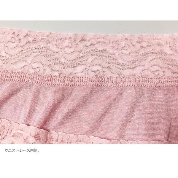 母の日ギフト ショーツ シルク100% レディース ストレッチレース 下着 絹 ふちレース スタンダード 4色 冷えとり 乾燥肌 吸汗速乾 メール便 送料無料|yumekairo|13