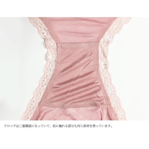 母の日ギフト ショーツ シルク100% レディース ストレッチレース 下着 絹 ふちレース スタンダード 4色 冷えとり 乾燥肌 吸汗速乾 メール便 送料無料|yumekairo|14