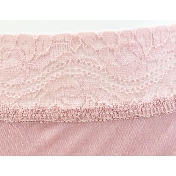 母の日ギフト ショーツ シルク100% レディース ストレッチレース 下着 絹 ふちレース スタンダード 4色 冷えとり 乾燥肌 吸汗速乾 メール便 送料無料|yumekairo|15