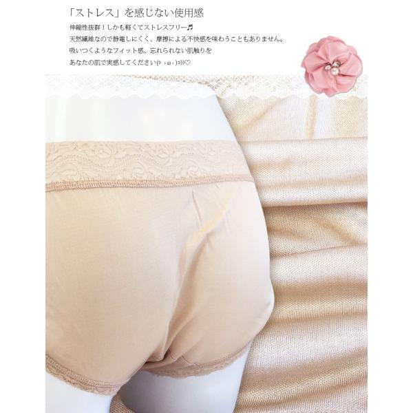 母の日ギフト ショーツ シルク100% レディース ストレッチレース 下着 絹 ふちレース スタンダード 4色 冷えとり 乾燥肌 吸汗速乾 メール便 送料無料|yumekairo|04