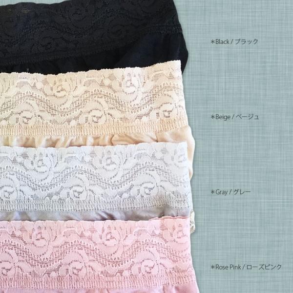母の日ギフト ショーツ シルク100% レディース ストレッチレース 下着 絹 ふちレース スタンダード 4色 冷えとり 乾燥肌 吸汗速乾 メール便 送料無料|yumekairo|10
