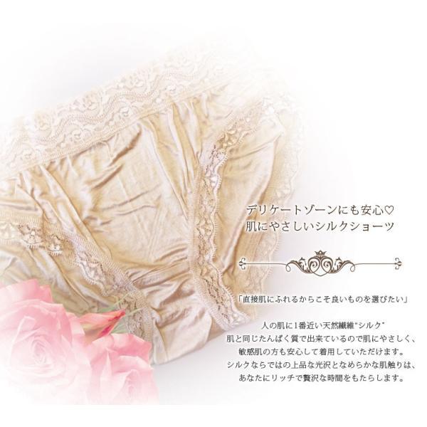 シルクショーツ 3枚組セット スタンダード レディース下着 絹100% ふちレース ベージュ/グレー/ブラック メール便 送料無料|yumekairo|02