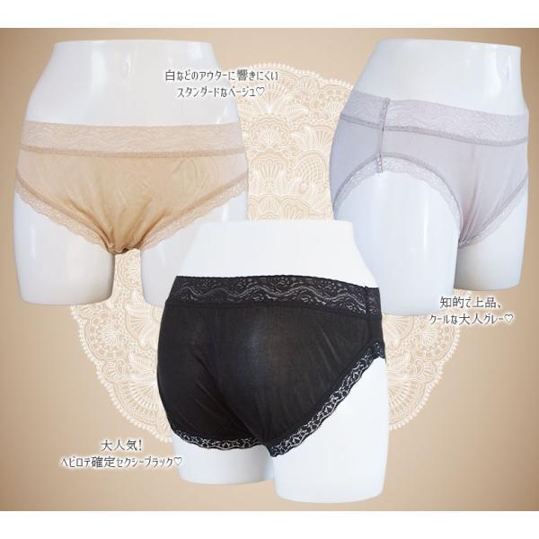 シルクショーツ 3枚組セット スタンダード レディース下着 絹100% ふちレース ベージュ/グレー/ブラック メール便 送料無料|yumekairo|06