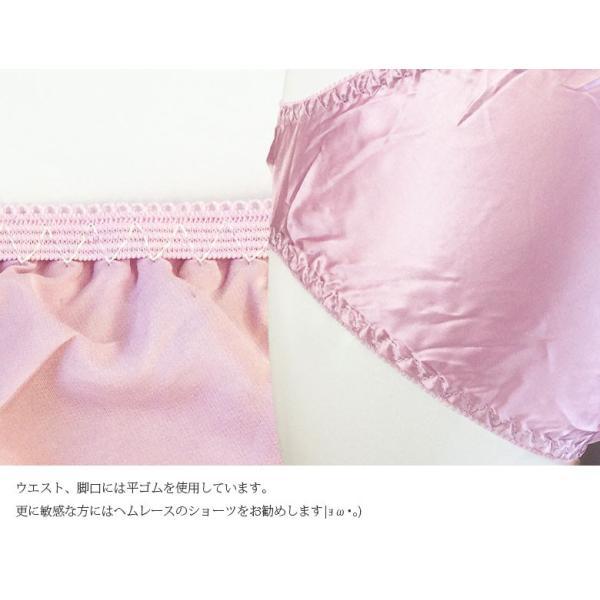 母の日ギフト ショーツ シルクショーツ 絹100% 3枚組セット スタンダード ホワイト ラベンダー ブラック 新色追加 ホワイトデー メール便 送料無料|yumekairo|11