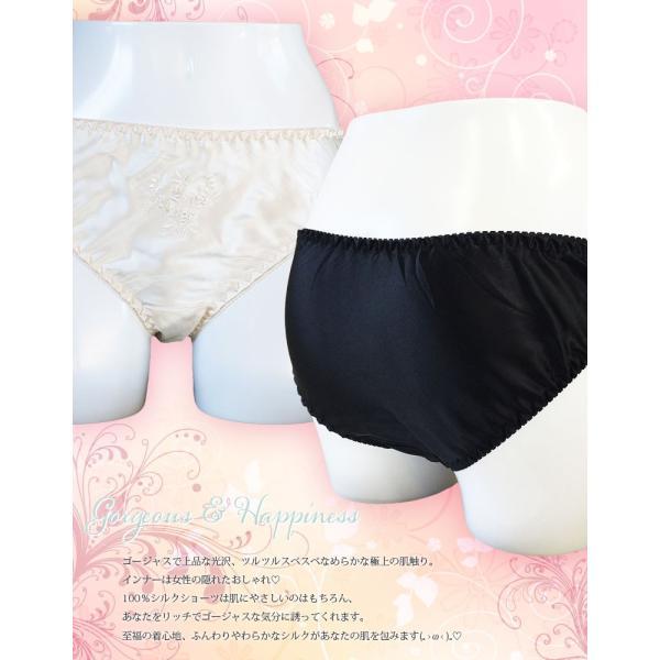 母の日ギフト ショーツ シルクショーツ 絹100% 3枚組セット スタンダード ホワイト ラベンダー ブラック 新色追加 ホワイトデー メール便 送料無料|yumekairo|04