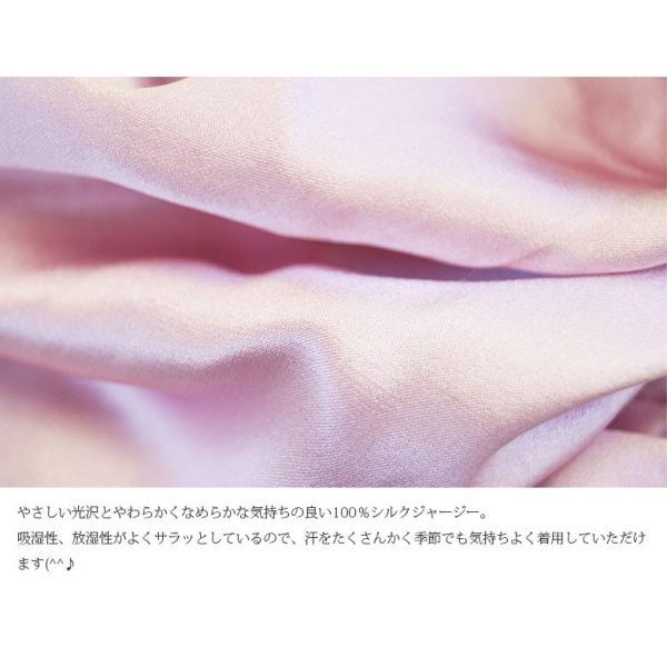 ショーツ シルクショーツ 絹100% 3枚組セット スタンダード ホワイト ラベンダー ブラック 新色追加 ホワイトデー メール便 送料無料|yumekairo|09