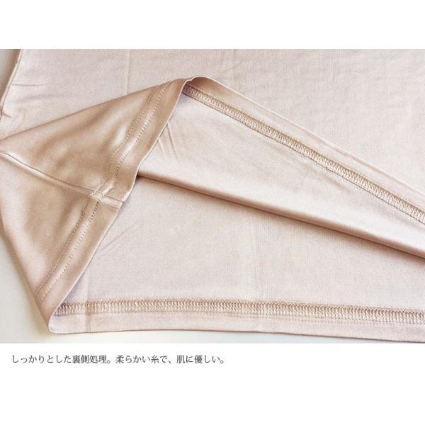 シルク スムース ドレープネック カットソー タンクトップ 絹100% レディース 上品トップス 紫外線対策 カラバリ4色 メール便 送料無料|yumekairo|12