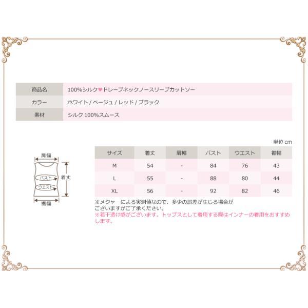 シルク スムース ドレープネック カットソー タンクトップ 絹100% レディース 上品トップス 紫外線対策 カラバリ4色 メール便 送料無料|yumekairo|15