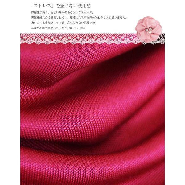 シルク スムース ドレープネック カットソー タンクトップ 絹100% レディース 上品トップス 紫外線対策 カラバリ4色 メール便 送料無料|yumekairo|04