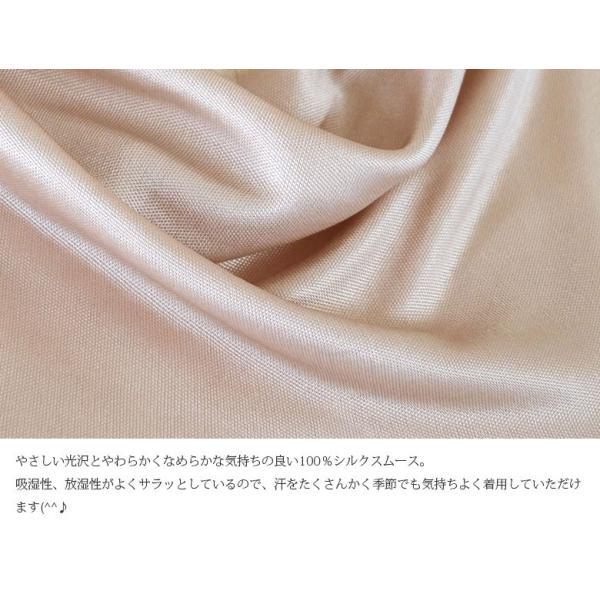 シルク スムース ドレープネック カットソー タンクトップ 絹100% レディース 上品トップス 紫外線対策 カラバリ4色 メール便 送料無料|yumekairo|08