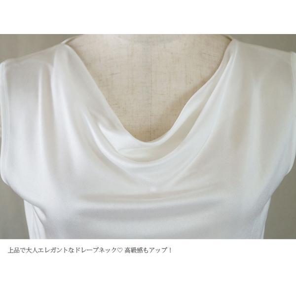 シルク スムース ドレープネック カットソー タンクトップ 絹100% レディース 上品トップス 紫外線対策 カラバリ4色 メール便 送料無料|yumekairo|09