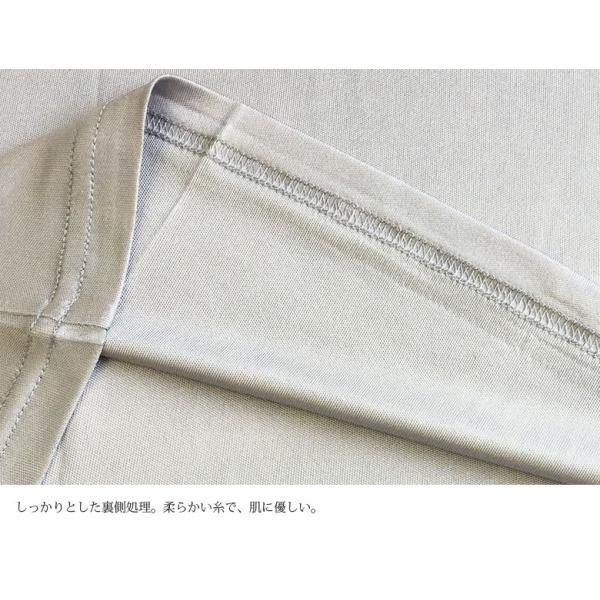 母の日ギフト シルク シンプル タンクトップ 絹100% レディース 天然素材で肌に優しい 紫外線対策に! カラバリ5色 ギフト メール便 送料無料|yumekairo|12
