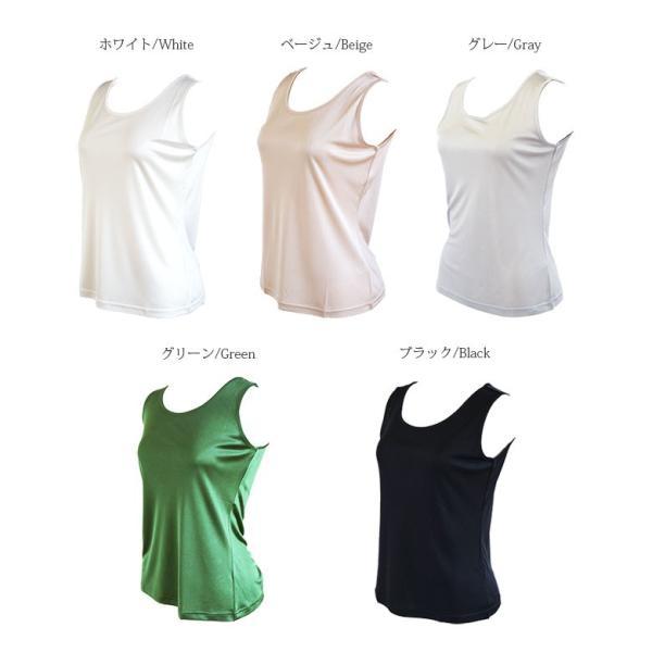 シルク シンプル タンクトップ 絹100% レディース 天然素材で肌に優しい 紫外線対策に! カラバリ5色 ギフト メール便 送料無料|yumekairo|13