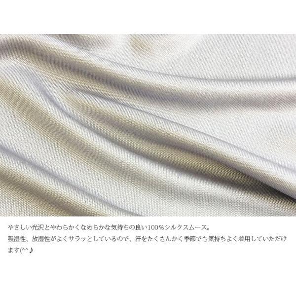 シルク シンプル タンクトップ 絹100% レディース 天然素材で肌に優しい 紫外線対策に! カラバリ5色 ギフト メール便 送料無料|yumekairo|08
