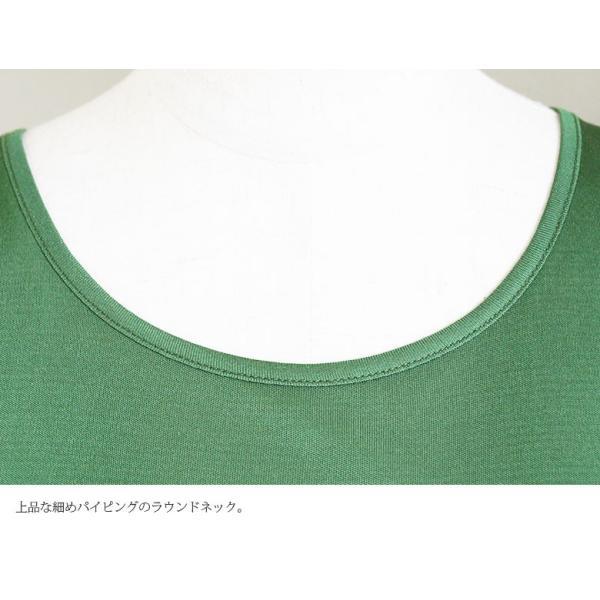 母の日ギフト シルク シンプル タンクトップ 絹100% レディース 天然素材で肌に優しい 紫外線対策に! カラバリ5色 ギフト メール便 送料無料|yumekairo|09