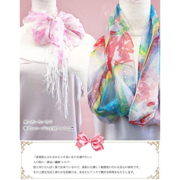 スカーフ シフォンスカーフ シルク100% レディース プリント柄 フリンジ付き 春夏 選べる8タイプ メール便 送料無料|yumekairo|02