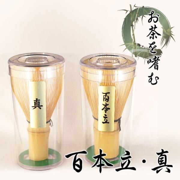お茶の葉桐 茶碗セット「はじめての抹茶セット」