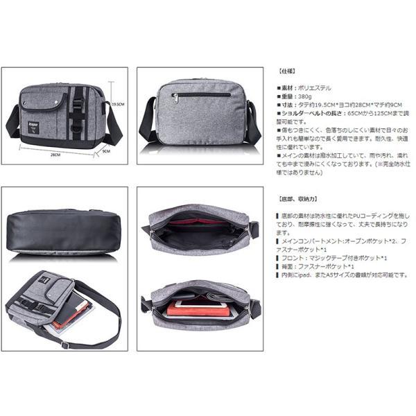 ショルダーバッグ メッセンジャーバッグ ワンショルダー メンズ 斜めがけ カジュアル|yumekakaku|04