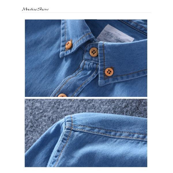 シャツ メンズ 長袖 デニムシャツ ユーズド加工 長袖シャツ 秋シャツ デニム カジュアル|yumekakaku|06