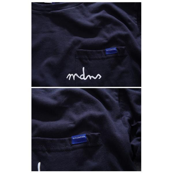 Tシャツ メンズ アメカジ プリントTシャツ カレッジ 半袖Tシャツ ロゴT 文字 カットソー|yumekakaku|06